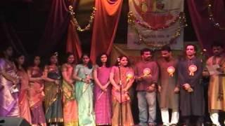 Jaya Bharata Jananiya Tanujate - Kannadigaru UK rajyotsava 2009