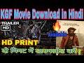 Download  KGF Full Movie Download In Hindi MP3,3GP,MP4