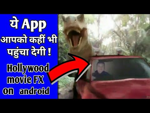 hollywood movie fx on android | Action movie FX app for android