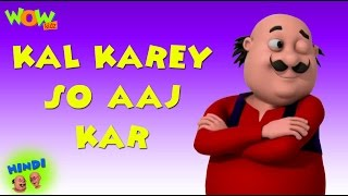 Motu Patlu Cartoons In Hindi |  Animated Series | Kal karey so aj kar | Wow Kidz