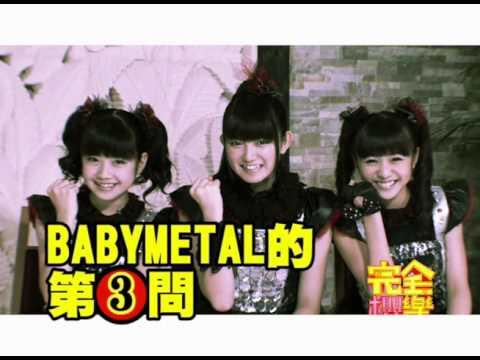 20131129 【完全櫻樂 SakuraGaku# 9】~BABYMETAL