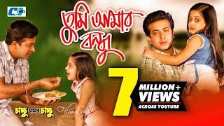 Tumi Amar Bondhu | Porshi | Shakib Khan | Digi | Bangla Movie Song | FULL HD
