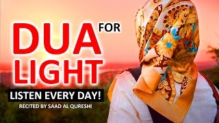 This Dua Will Make You Beautiful Insha Allah ᴴᴰ - Dua e Noor (Light) ᴴᴰ - Listen Every Day!