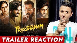 Prassthanam Trailer Reaction | Review | Sanjay Dutt | Jackie Shroff | Ali Fazal