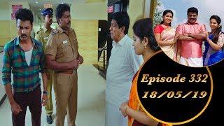 Kalyana Veedu   Tamil Serial   Episode 332   18/05/19  Sun Tv  Thiru Tv