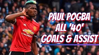 Paul Pogba All 40 Goals & Assists For Manchester United with English Comentatory
