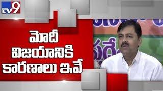 Grand Success For Telangana Bjp Leaders In Lok Sabha Polls - Bjp Gvl - Tv9