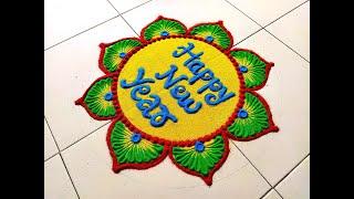 Happy New Year Rangoli 59