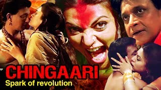Best Hindi Movie | Chingaari - Spark of Revolution | Showreel | Mithun Chakraborty | Sushmita Sen