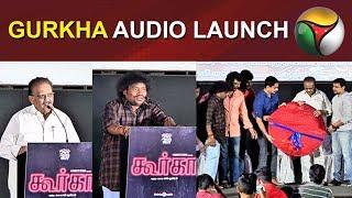 Gurkha Audio Launch   Yogi Babu   Anandraj   Raj Aryan   Sam Anton   MayilSamy  #PTDigital