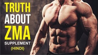 ZMA for Bodybuilding - Benefits, side effects, dosage and timing - healthvit