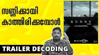 Sunny Trailer Decoding | Sunny Teaser Trailer Reaction | Amzon Prime Video | Jayasurya | Unni Vlogs