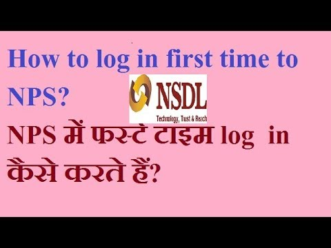 How to log in first time in NPS and check your NPS balance?