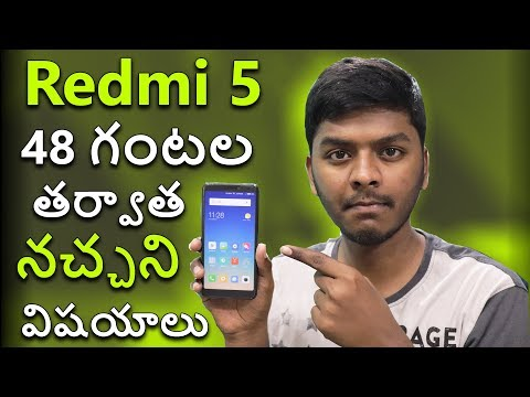 48 hours with the black xiaomi redmi 5 india    My opinions features    in telugu