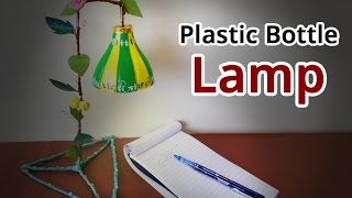 Recycled Craft Ideas : How to Make Lampshade From Plastic Bottles | Best Out of Waste Projects