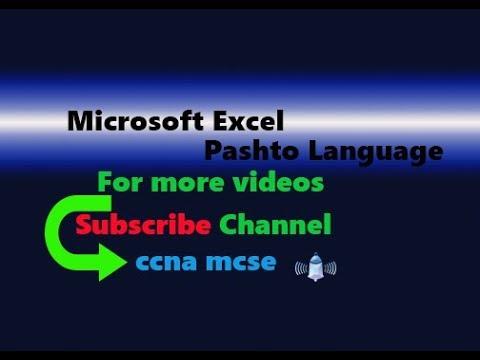 Excel Tick marks
