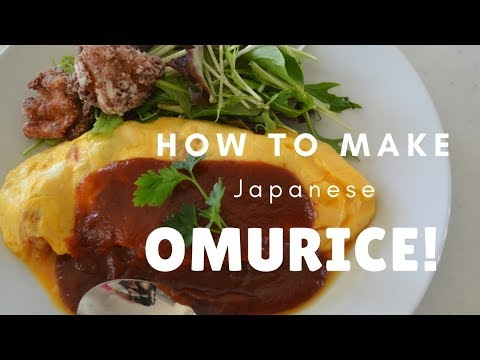 How to make ★Omurice★ Japanese omelet rice~オムライスの作り方~(EP49)