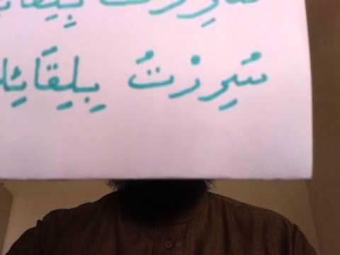 Spoken Arabic.02 .Tamil