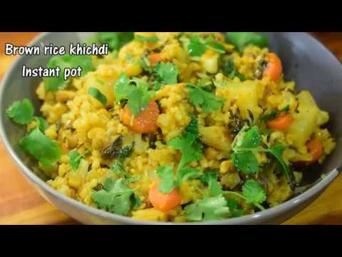 Brown Rice Khichdi  - Instant pot Recipe | Quick Brown Rice and mixed dal khichdi