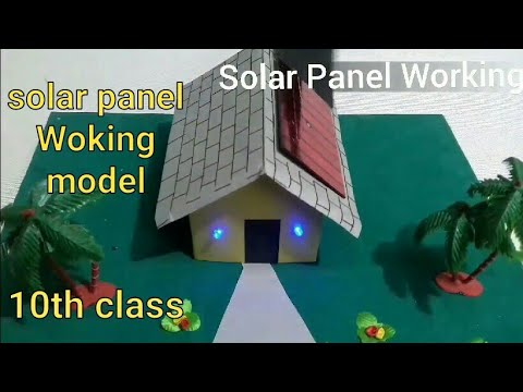 solar panel Working project ||    working science project model | 10th class  science  project model