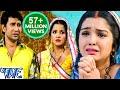 Download HD मोरे अँगना के सुगना उड़ चले रे - Raja Babu - Dinesh Lal Yadav - Bhojpuri Sad Songs 2018