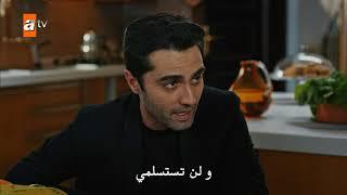 قطاع الطرق لن يحكموا العالم الجزء الثالث   الحلقة 96 كاملة ومترجمة للعربية HD