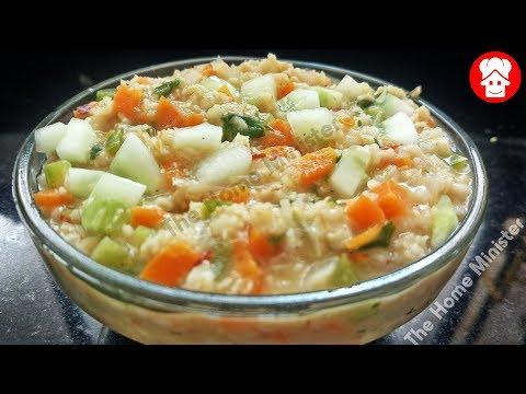 नाश्ते मे बनाये ये Heallty Tasty Weightloss recipe बस ५ मिनट में तैयार नाश्ता -Masala Oats Breakfast