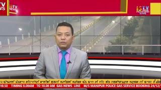 9 PM MANIPURI NEWS  22nd JANUARY  2019 / LIVE