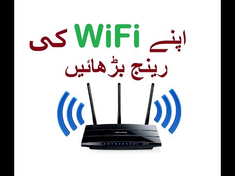 How to extend WiFi Signals in Your Home By TP Link [Urdu/Hindi]