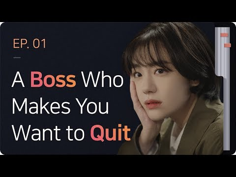 A Boss Who Makes You Want to Quit | Not All Right, But It's Alright - EP.01