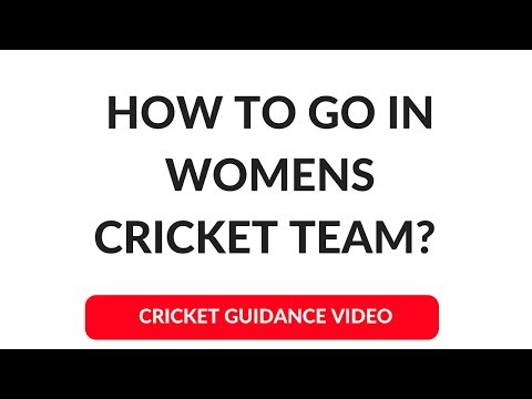 How to Play for Womens Indian Cricket Team | Cricket tips | Cricket guidance | Hindi