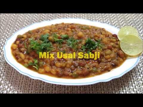Mix Usal Sabji | Easy and Quick Usal | Mix Lentil Recipe