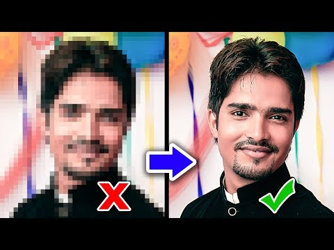 How To Improve the Quality of Your Image in Adobe Photoshop. [Urdu/Hindi Tutorial]
