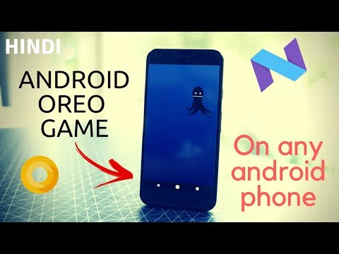 Get the android oreo game(easter egg) on any android phone[Hindi] ..||By Tricks Times .