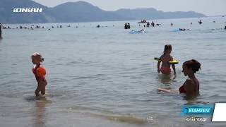 Ελλάδα | Έσπασε ρεκόρ ο κοινωνικός τουρισμός. Σε 24 ώρες110.000 αιτήσεις - 300.000 οι δικαιούχοι
