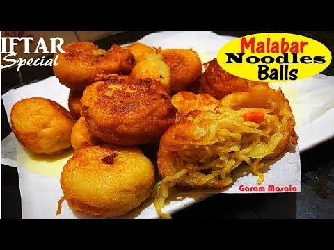 മലബാർ നൂഡിൽസ് ബോൾസ് | Quick Snack Malabar Noodles balls  For Iftar / Maggi Balls