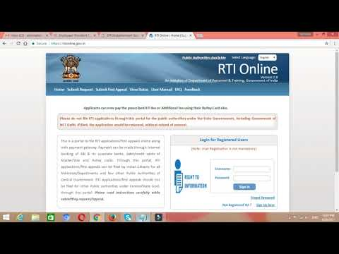 PF NUMBER OR UAN NUMBER KAISE PTA KARE, HOW to find PF Number