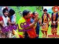Kesari Lo Return Prakash Jal New Sambalpuri Song 2018 mp3