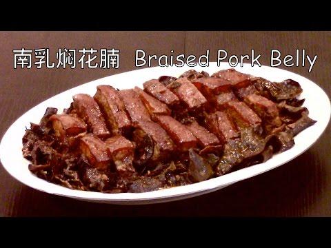 Braised Pork Belly Hakka Style - Traditional Chinese Recipe