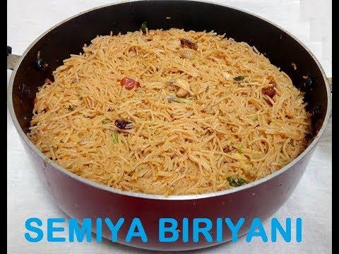 semiya biriyani in 20 minutes (Malayalam)
