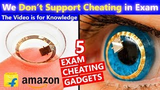 5 Exam Cheating Gadgets for Students✍Video is Only for Knowledge☝We Don