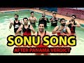 SONU SONG After Panama Verdict | Karachi Vynz Official