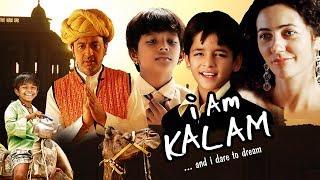 I Am Kalam Full Movie | Hindi Motivational Movie | Gulshan Grover Movie | Inspirational Hindi Movie