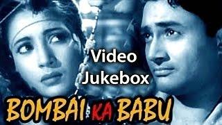 All Songs of Bambai Ka Babu (HD)  - S.D. Burman - Asha Bhosle - Mohd Rafi - Mukesh - Manna Dey