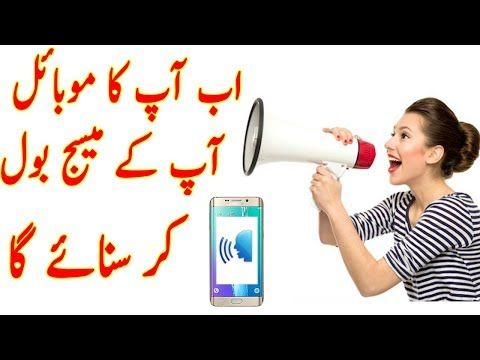 How to Convert Text to Voice-Best Speech To Text Application