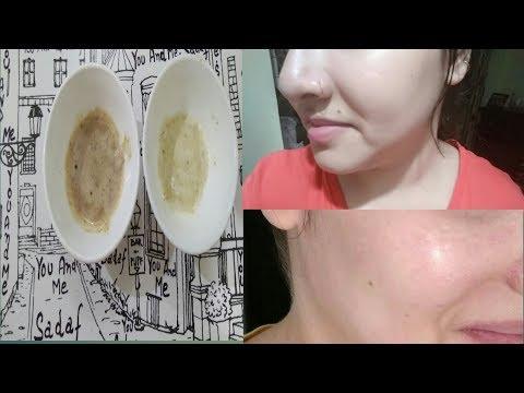 Homemade Face Scrub For Dry Skin|DIY #Moisturising#Brightening #Hydrating स्क्रब रूखी त्वचा के लिए.