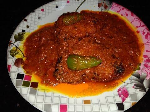 Tomato Fish Curry Recipe Indian Style - Tomato Fish Gravy Indian Style - Tomato Fish Bengali Style