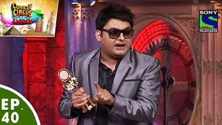 Comedy Circus Ke Ajoobe - Ep 40 - Kapil Sharma As The Award Winner