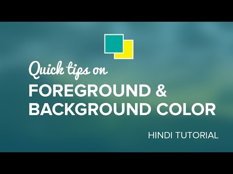 How to use Foreground / Background Color In Photoshop [ Hindi tutorial ]  [ Lesson #3 ]