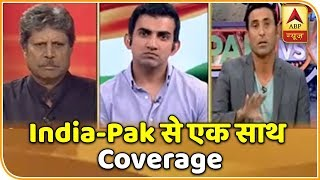 Watch Bigg Boss of Asia Cup Ahead of India-Pakistan Match Right Now On ABP News